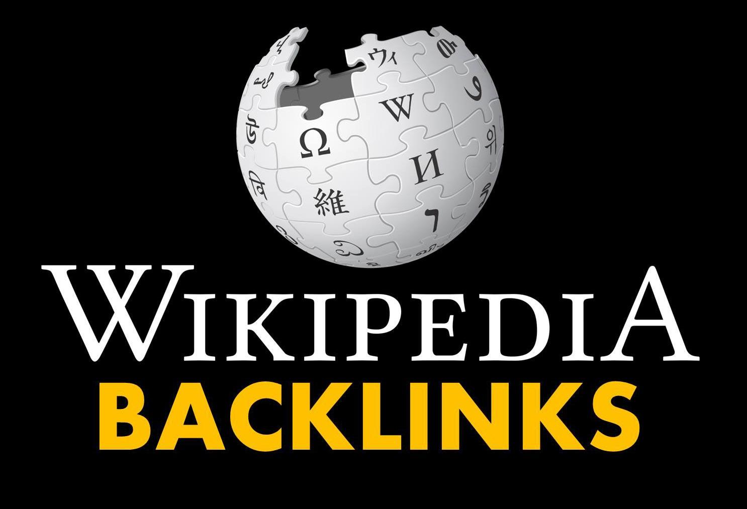 backlink da wikipedia
